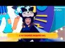 Король караоке. Детский костюм Кот Бременские музыканты