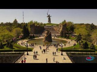 Мемориальный парк «Героям Сталинградской битвы» на Мамаевом Кургане #air34region
