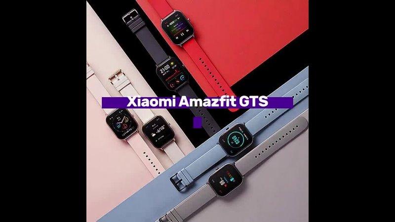 Miexpert.ru - Xiaomi Amazfit GTS