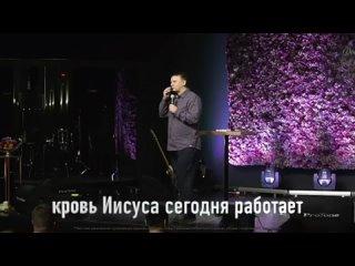 "Трейлер к проповеди Сергея Сенокосова ""Пора менять"""