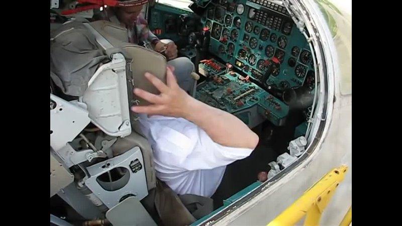 Катапультирование на самолете Ту 22м3