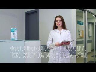 Медицинский центр на Мервинской