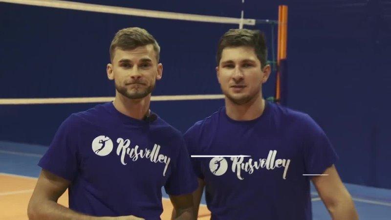 RusVolley Подача в волейболе Планер силовая Техника