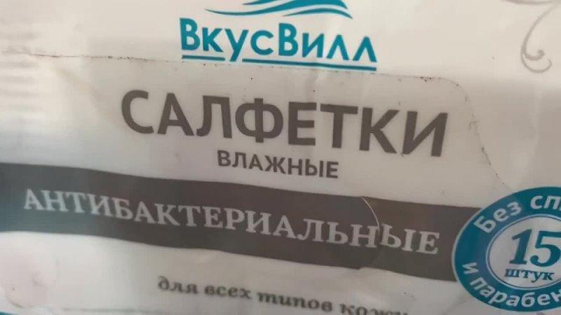 параша21 допрос фиксиков
