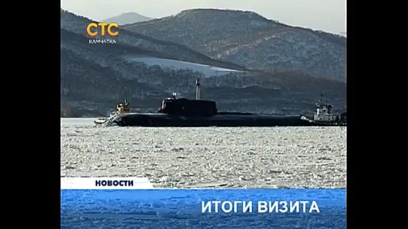 Новости (СТС-Камчатка, 28.03.2013)