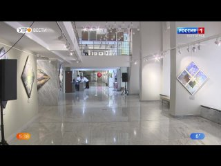 Музей ИЗО им. Машкова приглашает волгоградцев на галактический перформанс
