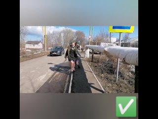 Лучший видеоролик социальной рекламы по БДД. ГБОУ ООШ п. Самарский