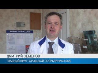 В Колпинском районе проходит массовая вакцинация жителей