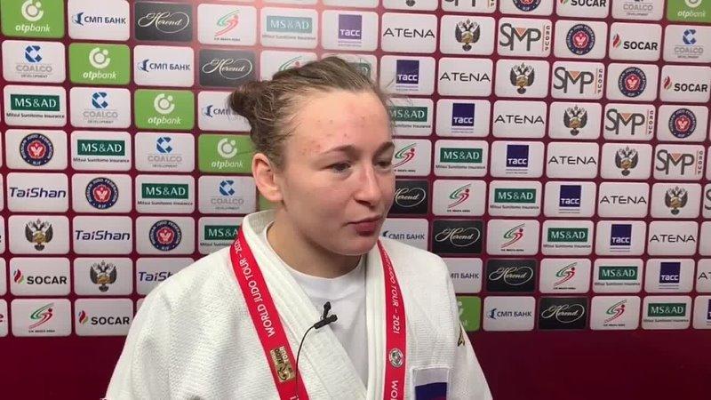 Russian judo federation InstaUtility 00 COgXoZmhxd 11