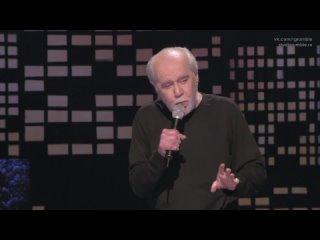 Джордж Карлин - Ситуация выходит из под контроля