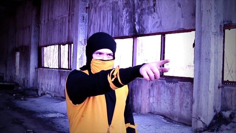 Mortal Kombat Месть Скорпиона 1 часть Казахстан