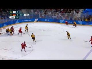 Легендарный гол Никиты Гусева на Олимпиаде