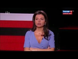 Маргарита Симоньян про лицемерие американского государства