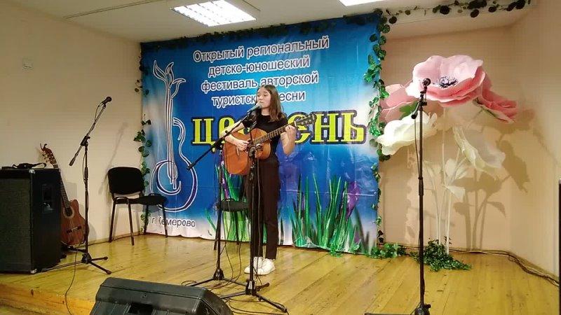 Латышева Дарья. Прощальная-2. Михаил Щербаков