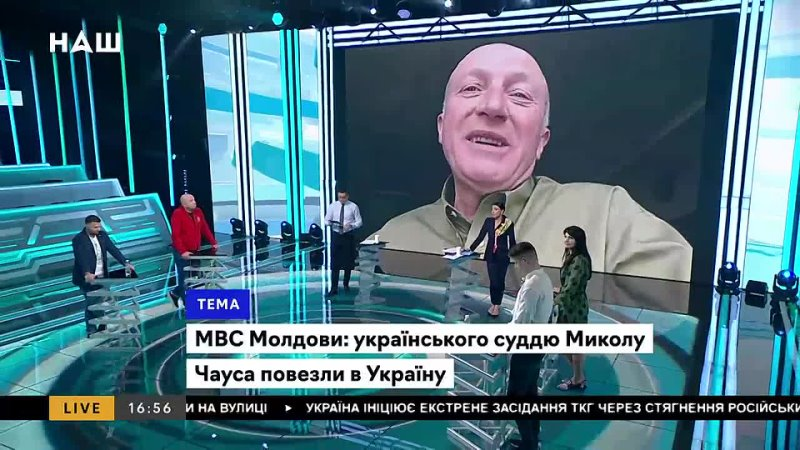Єльцов про викрадення судді Чауса та причетність Порошенка НАШ 06 04 21