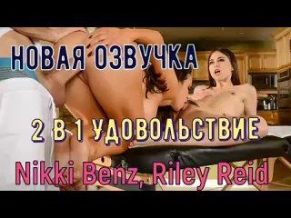 Русская Озвучка Porno — BIQLE Видео