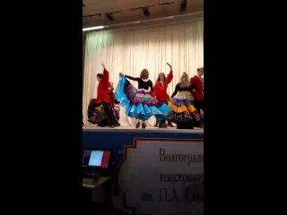 Цыганский танец (отчётный концерт студентов кафедры вокального искусства Волгоградской консерватории им. П.А. Серебрякова20 апреля 2021)