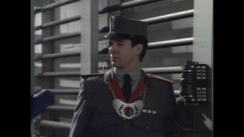 Капитан Пауэр и солдаты будущего 20 серия
