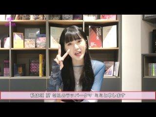 · Sns · 210513 · Обновление японского твиттера Oh My Girl ·