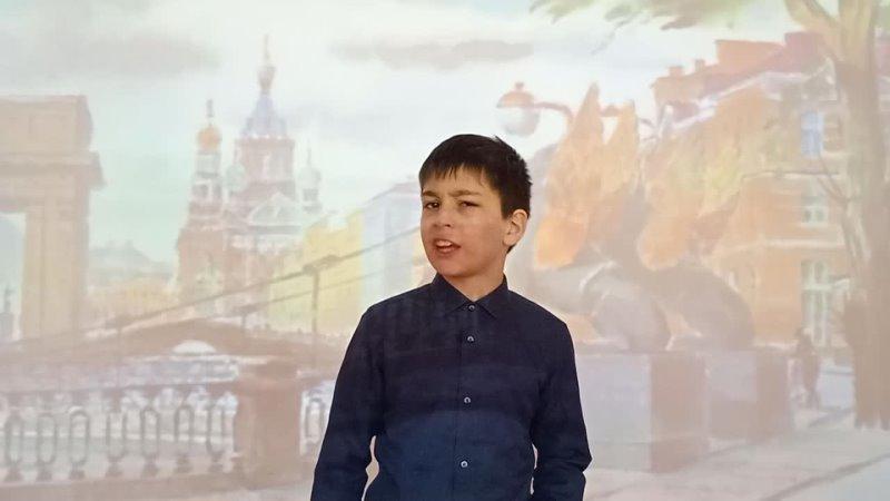 Водахов Мурат Лицей № 101 3-1 класс Александр Кушнер Ленинградские реки