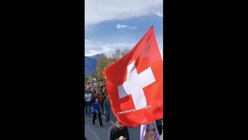 Швајцарска поворка слободе упркос забрани 🇨🇭📣 Suisse la cortège de liberté malgré l'interdiction
