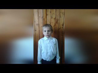 """Константин Самсонов, 5 лет - """"Что такое день Победы?"""" (А. Усачёв)"""