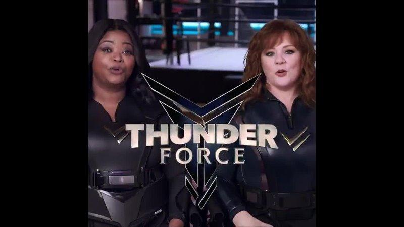 Лютый Thunder Force