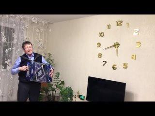 Равиль Гараев - Мэк чэчэге   2021