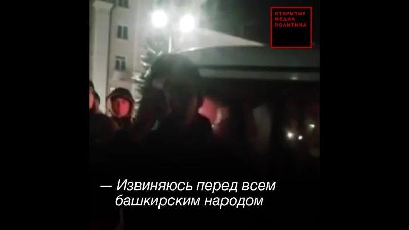 Башкиры против таджика