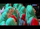 Русский народный хор имени М.Е. Пятницкого. Юбилейный концерт 03.05.2021