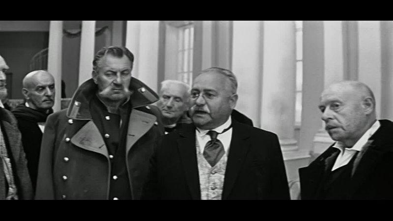 Седьмой спутник Григорий Аронов Алексей Герман 1967 г СССР