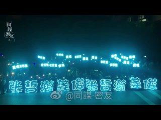 """Фанаты поют OST к """"Далеким странникам"""""""
