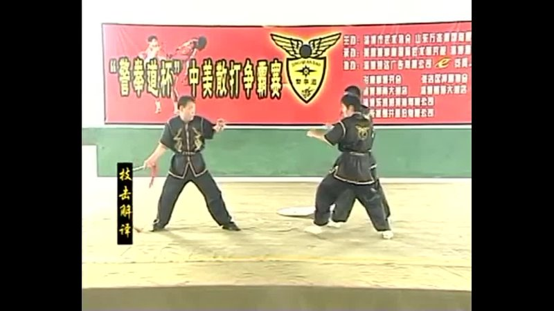 Chinese Police Training with nunchaku