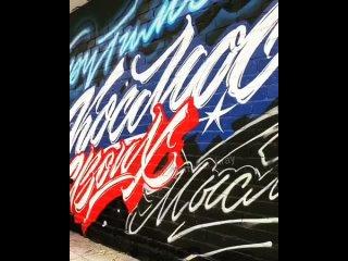 В Краснодаре появилось новое космическое граффити