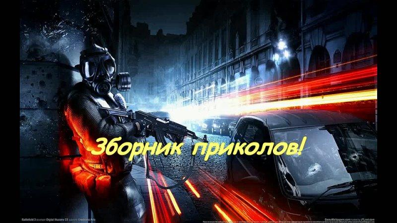 Трансформеры Прайм Приколыツ Сборник
