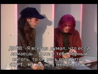 [Ziggy Stardust] Nirvana   Интервью  (русские субтитры)