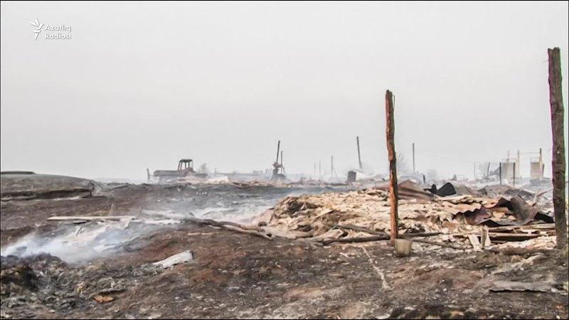 Себердәге Каракүл авылында янгын 20ләп гаилә йортсыз калды