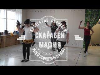 Восточные танцы Псков