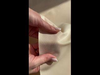 Ткань утяжка, телесный 126