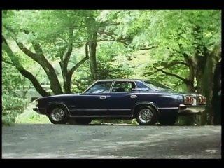 Реклама 1978 года Toyota Crown