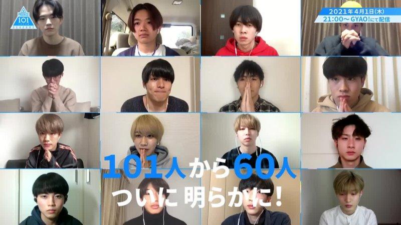 41(木)2100~ PRODUCE 101 JAPAN SEASON2 [練習生60名決定!レギュラー配信直前予習SP 31.03.2021]