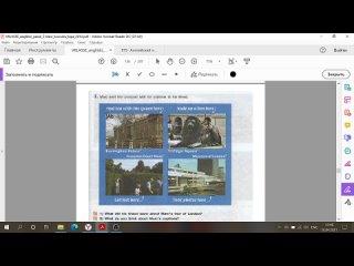 5 б юнит 8 урок 2 стр 136-8