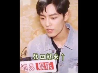 """Сяо Чжань и Ван Ибо OST """"Неукротимый. Повелитель Чэньцин."""""""