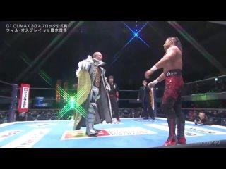 Will Ospreay vs Shingo Takagi 2 - G1 Climax 30 Day 5 (Block A)