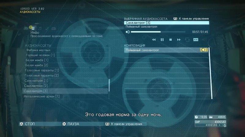 [Ретро Канал CHIPaeva] Metal Gear Solid V The Phantom Pain Прохождение - Part 11 (PS4 Rus)
