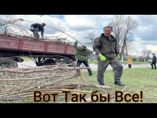 Вячеслав Гладков !
