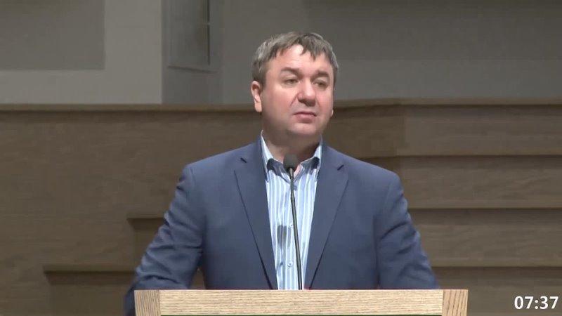 Игорь Азанов — Причастники Духа Святого