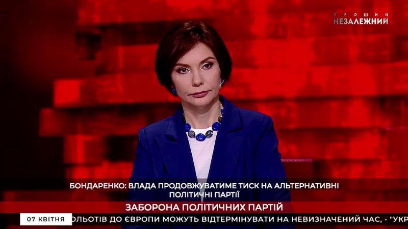 Порошенко утопил компартию в судах Зеленский будет так поступать с Партией Шари
