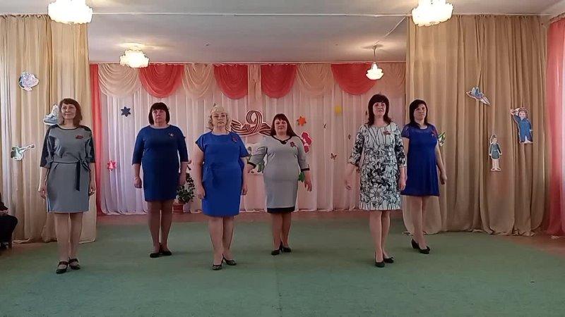 ФлешмобПобеды2021 МДОУ N 192 г. Макеевки, песня Майский вальс