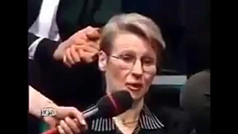 Лилия Шевцова в эфире программы Итоги в ночь после первых выборов Путина 26 марта 2000 года History Porn